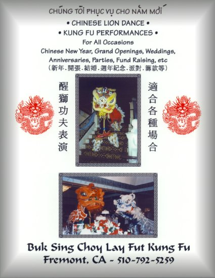lion_dance_flyer